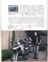 Bike JIN誌