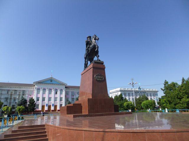 WORLD DREAM TOURING : Kazakhst...