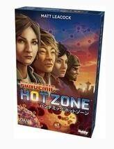 パンデミック:ホットゾーン 日本語版 (Pandemic:Hot zone)