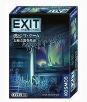 EXIT 脱出: ザ・ゲーム 北極の調査基地 日本語版
