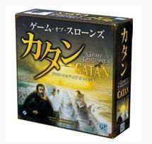 カタン ゲーム・オブ・スローンズ版 日本語版 ボードゲーム