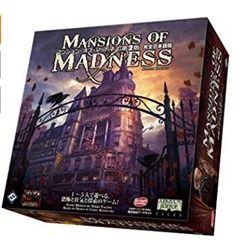 マンション・オブ・マッドネス 第2版 完全日本語版 12月3日発売 予約開始