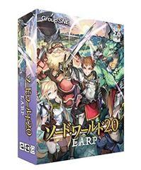 ソード・ワールド2.0 LARP 2018年3月16日発売