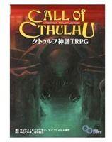 クトゥルフ神話 TRPG ルールブック シナリオ サプリメント