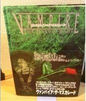 ヴァンパイア:ザ・マスカレード 日本語版 ルールブック普及版