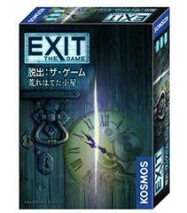 EXIT 脱出:ザ・ゲーム 荒れはてた小屋 ボードゲーム