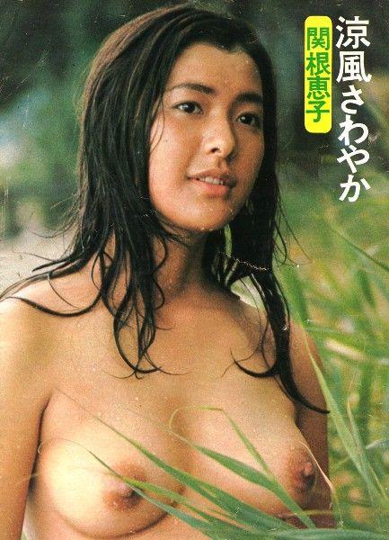 関根恵子 ヌード 高橋惠子 ヌード画像93枚!陰毛見えるヘアヌードにおっぱいに ...