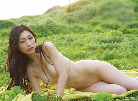 mitsu_dan_s3_006