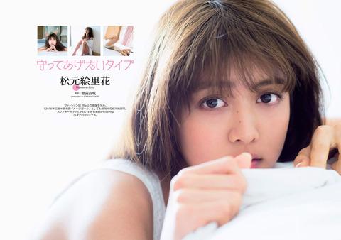0009_matsumoto-erika_comment20160711091222