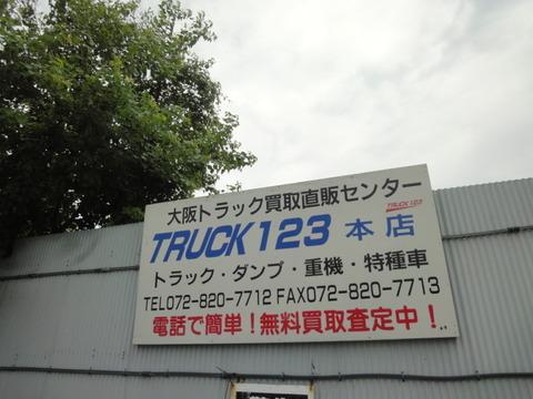 大阪激安中古販売 TRUCK123