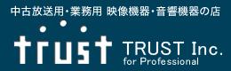 trust2014