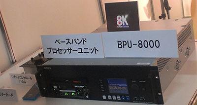 BPU-8000