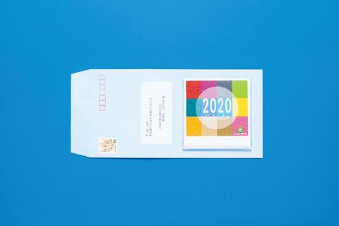 2020 FD 封筒