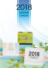 2018_catalogu