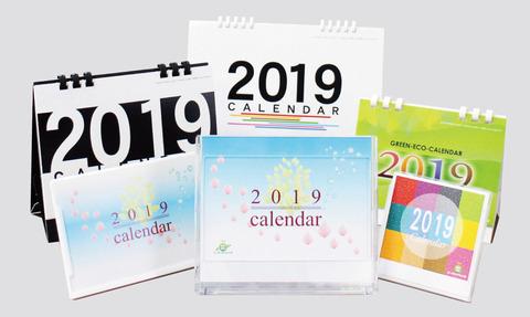 2019_lineup-2