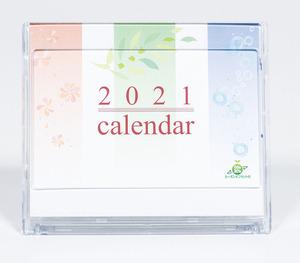 2021マルチ表紙