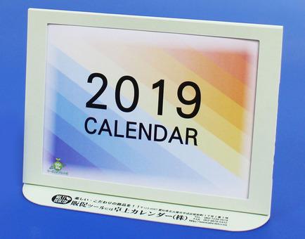 2019マジエコ シルク印刷