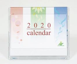 2020マルチ表紙正面
