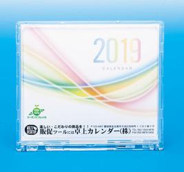 2019-リバ名入れ