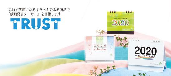 2020_top-1 hyoushi