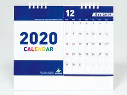 2020セパレート表紙