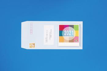 〒 2021 FD