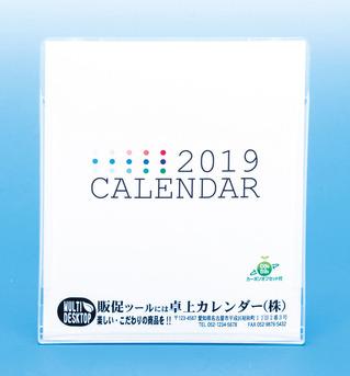 2019CDnaire