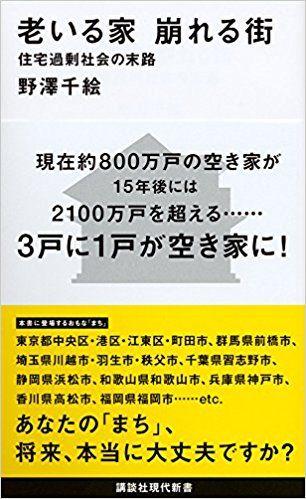 _SX304_BO1,204,203,200_