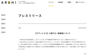 スクリーンショット 2019-05-08 17.08.49