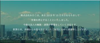 スクリーンショット 2018-10-09 11.56.55