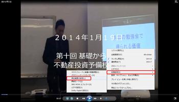 動画2-1