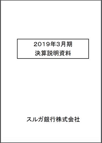 スクリーンショット 2019-05-15 16.36.07