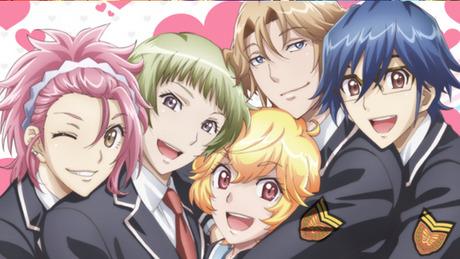 美男高校地球防衛部LOVE! LOVE!