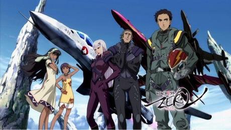 マクロス ゼロ (OVA)