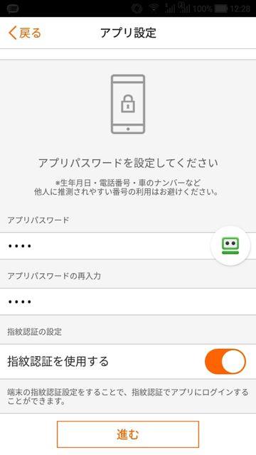 Screenshot_20190511-122834