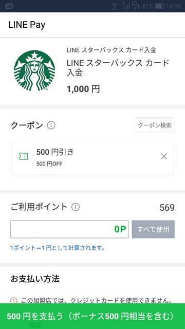 Screenshot_20190520-145613