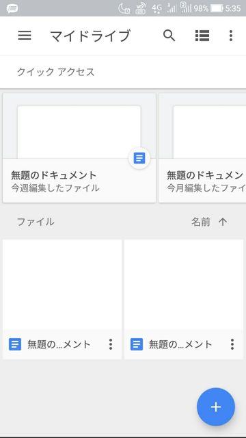 Screenshot_20190127-053535