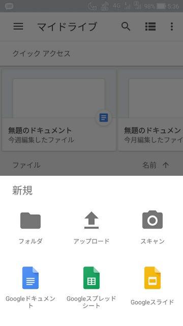 Screenshot_20190127-053612