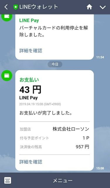 Screenshot_20190419-152713