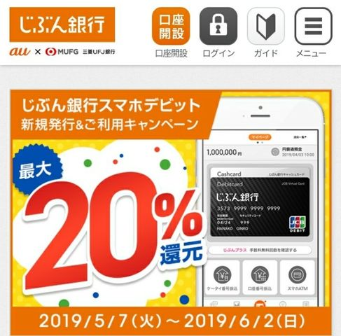 Screenshot_20190511-100648