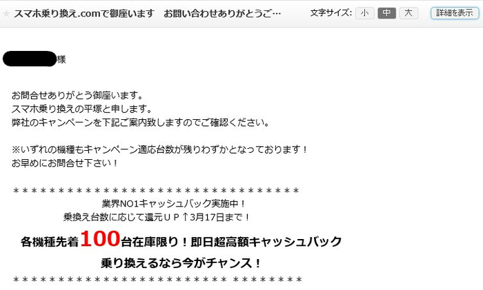 スクリーンショット (502)