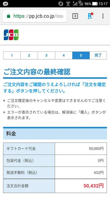 Screenshot_20190511-131723