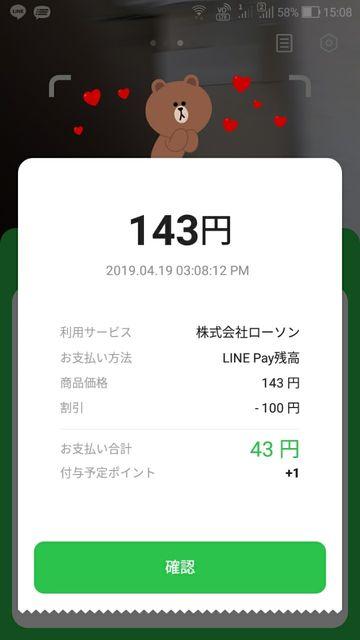 Screenshot_20190419-150823