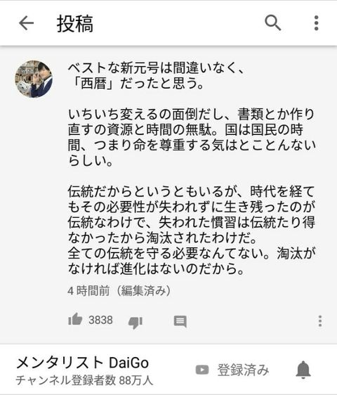 Screenshot_20190401-174300