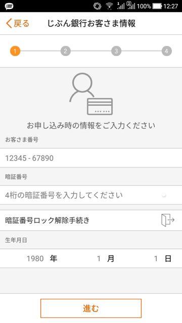 Screenshot_20190511-122741