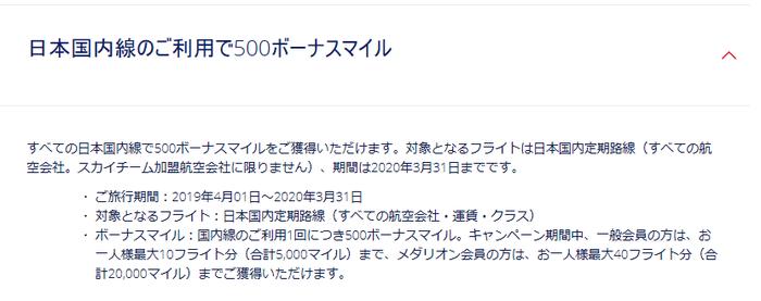 スクリーンショット (560)