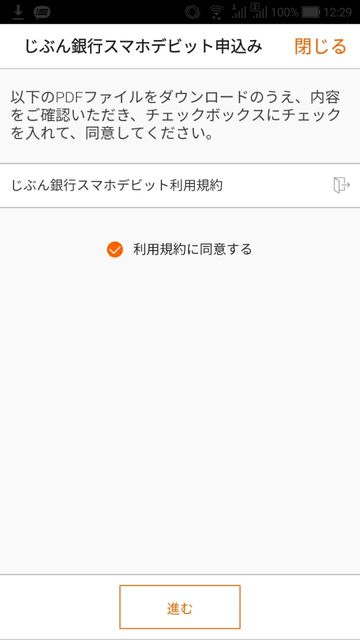 Screenshot_20190511-122928