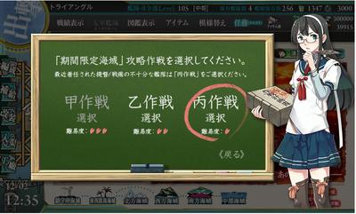 17秋E4_6