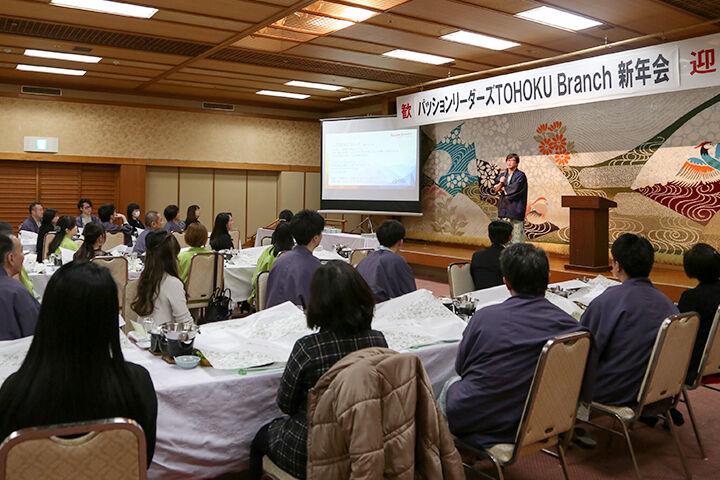 TOHOKU Branch新年会