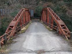 木谷原橋近景